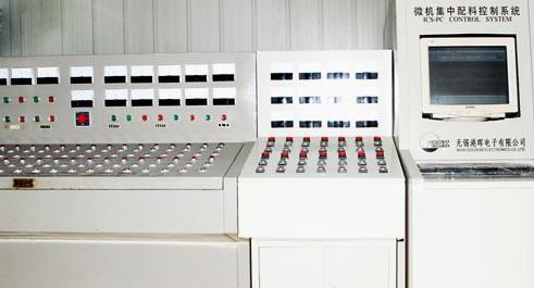 计算机控制中心