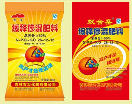 多肽加锌缓控释肥料:50(26-12-12)