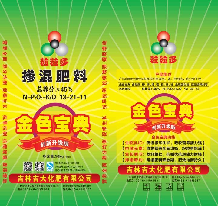 新万博里约manbetx万博manbetx手机版登入金色宝典 13-21-11