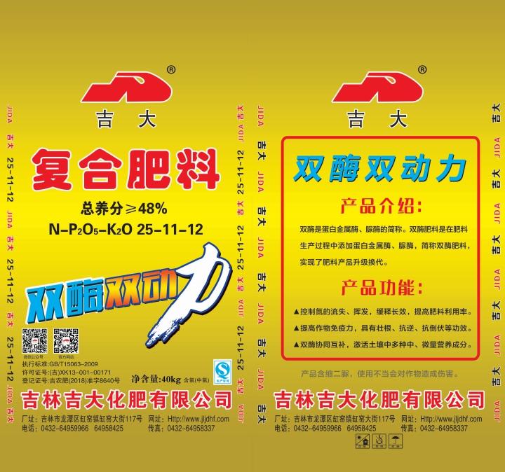 新万博里约manbetx万博manbetx手机版登入体育万博app下载料25-11-12